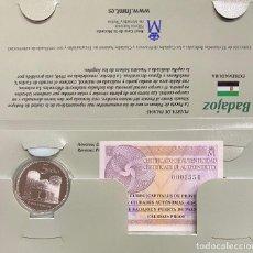 Euros: MONEDAS DE COLECCIÓN,PROVINCIAS DE ESPAÑA, 5 EUROS BADAJOZ. Lote 243331140