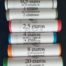 Euros: SERIE ESPAÑA 2021 - 8 VALORES. Lote 246836770