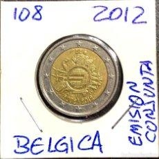 Euro: 108 BÉLGICA MONEDA 2 EUROS CONMEMORATIVA 10 ANIV CIRCULACIÓN DEL EURO. Lote 248820605