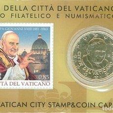 Euros: COINCARD CON MONEDA DE 50 CTS VATICANO 2013 + SELLO 85 CTS - VATICAN CITY STAMP & COINCARD - NUM. 4. Lote 270260018