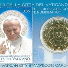 Euros: COINCARD CON MONEDA DE 50 CTS VATICANO 2014 + SELLO 85 CTS - VATICAN CITY & COINCARD NUM. 5. Lote 270259858