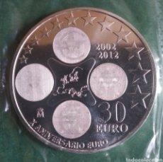 Euros: 30 EUROS ESPAÑA DE PLATA DEL AÑO 2012. Lote 254024590