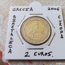 Euros: MONEDA 2 EUROS GRECIA 2006 MBC ENCARTONADA. Lote 254288840