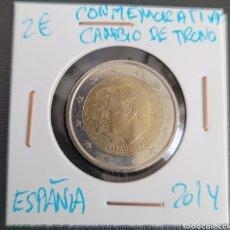 Euros: MONEDA DE ESPAÑA 2 EUROS CAMBIO DE TRONO 2014. Lote 266035108