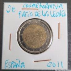 Euros: MONEDA DE ESPAÑA 2 EUROS CONMEMORATIVA PATIO DE LOS LEONES 2011. Lote 266035183