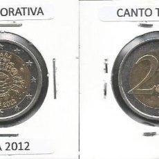 Euros: ESPAÑA 2012 CONMEMORATIVA - CANTO TIPO B - CIRCULADA EBC. Lote 268922644