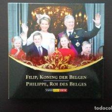 Euros: BÉLGICA 2014 -ESTUCHE OFICIAL- REY PHILIPPE. Lote 43374387