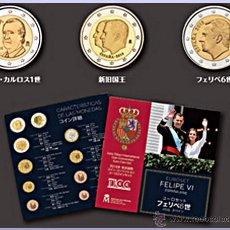 Monedas de Felipe VI: ESPAÑA 2015. CARTERA CONMEMORATIVA DE LA TICC DE TOKIO CON MONEDAS 3 DE 2 EUROS. EUROSET. Lote 173404059