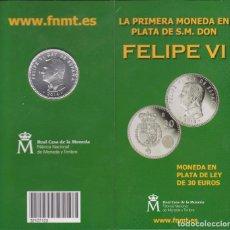 Monedas de Felipe VI: EUROS - FELIPE VI - 30 EUROS 2014 (CONMEMORATIVA) EN CARTERA OFICIAL. Lote 104292795