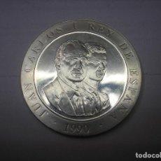 Monedas de Felipe VI: 2000 PESETAS DE PLATA DE 1990.JJOO 1992 BARCELONA. REYES JUAN CARLOS Y FELIPE VI. Lote 110664027