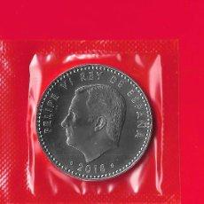 Monedas de Felipe VI: ESPAÑA 30 € 2018, NOVEDAD. Lote 111063467