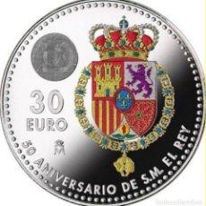 Monedas de Felipe VI: ESPAÑA 2018-30 EUROS PLATA-50 ANIVERSARIO DEL REY FELIPE VI -EN SU FUNDA ORIGINAL. Lote 126371174