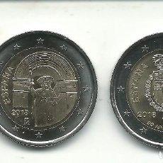 Monedas de Felipe VI: 2 EUROS ESPAÑA 2018 SANTIAGO DE COMPOSTELA + 50 ANIVERSARIO FELIPE VI. Lote 241303945