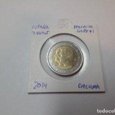 Monedas de Felipe VI: 10-00097 - ESPAÑA 2€ 2014 -PROCLAM FELIPE VI. Lote 122228759