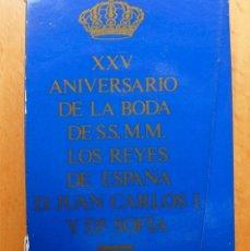 Monedas de Felipe VI: XXV ANIVERSARIO BODA JUAN CARLOS I. Lote 135514030