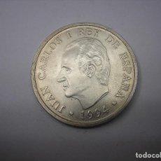 Monedas de Felipe VI: ESPAÑA , 2000 PESETAS DE PLATA DE 1994.FMI.MADRID. Lote 140155574