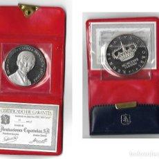 Monedas de Felipe VI: MONEDA CONMEMORATIVA - FELIPE DE BORBON Y GRECIA PRINCIPE DE ASTURIAS. Lote 140213174