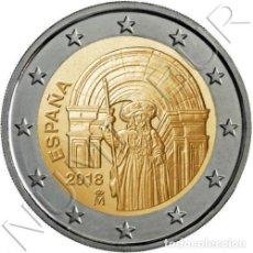 Monnaies de Felipe VI: ESPAÑA 2 EUROS 2018 CASCO ANTIGUO SANTIAGO DE COMPOSTELA. Lote 218614888