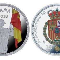 Monedas de Felipe VI: ESPAÑA 10 EURO PLATA 2018 PROOF 50 ANIV. DE S.M. REY FELIPE - 8 REALES (TIPO 2). Lote 269261958