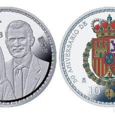 Monedas de Felipe VI: ESPAÑA 10 EURO PLATA 2018 PROOF 50 ANIV. DE S.M. REY FELIPE - 8 REALES (TIPO 4). Lote 144999022