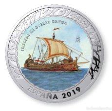 Monedas de Felipe VI: ESPAÑA: 1,5 EURO 2019 TRIRREME DE GUERRA GRIEGA - HISTORIA DE LA NAVEGACION 2ª SERIE. Lote 223506982