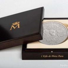 Monedas de Felipe VI: ESPAÑA 300 EURO PLATA 2019 UNIDADES MONETARIAS ESPAÑOLAS - 1 KILO PLATA PURA. Lote 160930190