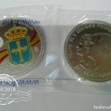 Monedas de Felipe VI: 1 MONEDA DE 30 EUROS 2018 REINO DE ASTURIAS. Lote 242986205