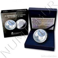 Monedas de Felipe VI: ESPAÑA: 10 EURO PLATA 2019 PROOF 50 ANIVERSARO LLEGADA DEL HOMBRE A LA LUNA. Lote 169582196