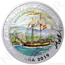 Monedas de Felipe VI: ESPAÑA 1,5 EURO 2019 GOLETA ESPAÑOLA - HISTORIA DE LA NAVEGACION 5ª SERIE. Lote 209246530
