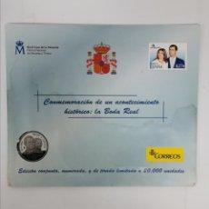 Monedas de Felipe VI: MONEDA BODA REAL. Lote 178599253