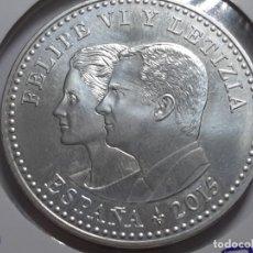 Monedas de Felipe VI: 30 EUROS PLATA 2015. Lote 182041150