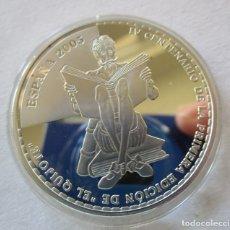 Monedas de Felipe VI: EL QUIJOTE . 10 EURO DE PLATA DEL 2005 . BATALLA CON UNOS CUEROS DE VINO . RARA. Lote 183401625