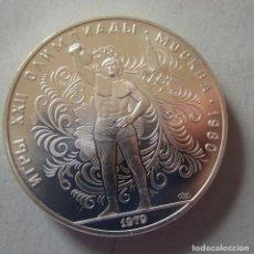 Monedas de Felipe VI: RUSIA . 10 RUBLOS DE PLATA ANTIGUOS . GRAN PESO . 33,30 GRAMOS . SIN CIRCULAR. Lote 185699990