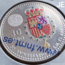Monedas de Felipe VI: ESPAÑA. MONEDA DE PLATA 30€. 2018, 50 ANIVERSARIO S.M. EL REY. Lote 190101588