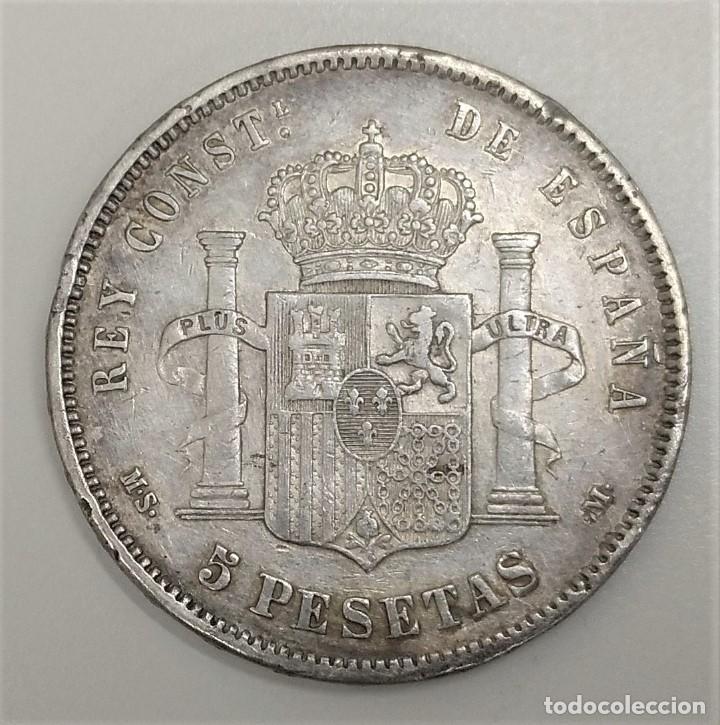 Monedas de Felipe VI: 1885 ESPAÑA - 5 PESETAS - ALFONSO XII MSM - MBC+ PLATA - Foto 2 - 193949830