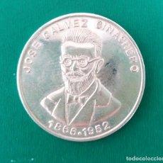Monnaies de Felipe VI: MONEDA DE PLATA JOSÉ GÁLVEZ GINACHERO 1866-1952 ESCASA. SPAIN SILVER COIN. Lote 200742437