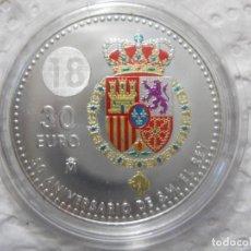 Monedas de Felipe VI: MONEDA 30 EUROS 2018. 50º ANIVERSARIO DE FELIPE VI. Lote 240969315