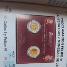 Monedas de Felipe VI: ESPAÑA ESTUCHE PLOCLAMACION FELIPE V DOS MONEDAS 2 EUROS PROOF FABRICA MONEDA TIMBRE TIRADA LIMITAD. Lote 203887486