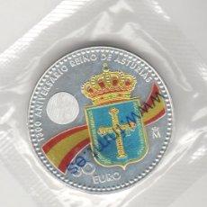 Monedas de Felipe VI: ESPAÑA- 30 EUROS-2018- ANIVERSARIO DEL REINO DE ASTURIAS. Lote 211901991