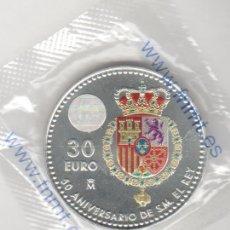 Monedas de Felipe VI: ESPAÑA- 30 EUROS-2018- 50 ANIVERSARIO DEL REY FELIPE VI. Lote 211902225