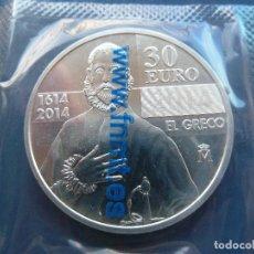 Moedas de Felipe VI: 30 EUROS 2014. ANIVERSARIO DEL GRECO.. Lote 216384223