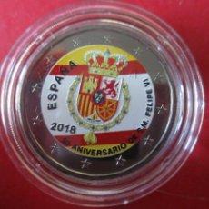 Monedas de Felipe VI: ESPAÑA. 2 EUROS CONMEMORATIVOS ESMALTADOS 2018. ANIVERSARIO DEL REY. Lote 219363098
