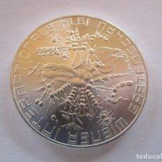 Monedas de Felipe VI: AUSTRIA . 50 SCHILLINGS DE PLATA ANTIGUOS . MAXIMA CALIDAD . SIN CIRCULAR Y BRILLANTE. Lote 222639650
