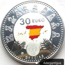 Moedas de Felipe VI: MONEDA DE 30 € ESPAÑA 2020 HÉROES DEL COVID-19. Lote 224338372