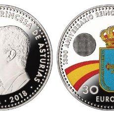 Monedas de Felipe VI: ESPAÑA 30 EURO PLATA 2018 S/C 1300 ANIVERSARIO DEL REINO DE ASTURIAS. Lote 224587056