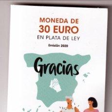 Monedas de Felipe VI: ESPAÑA SET OFICIAL 30 EURO PLATA 2020 GRACIAS - PERSONAL SERVICIOS ESENCIALES. Lote 242338130