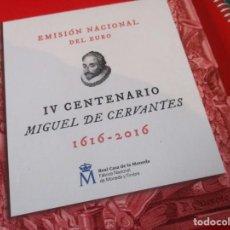 Monedas de Felipe VI: EUROSET 2016 DE LA FNMT. IV CENTENARIO CERVANTES. Lote 282889643