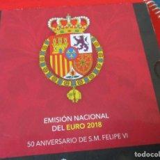 Monedas de Felipe VI: EUROSET 2018 DE LA FNMT. 50 ANIVERSARIO DE FELIPE VI. Lote 238268435