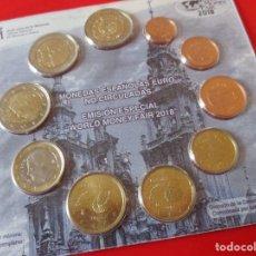 Monedas de Felipe VI: EMISION ESPECIAL EUROS 2018. WORLD MONEY FAIR. Lote 238270110
