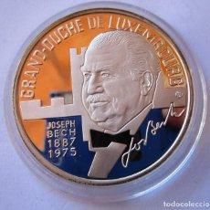 Monedas de Felipe VI: UNION EUROPEA . LUXEMBURGO . 25 ECU DE PLATA DEDICADA AL GRAN DUQUE . CALIDAD PERFECTA .. Lote 246058480
